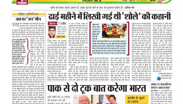 News Today 14 Aug 2015